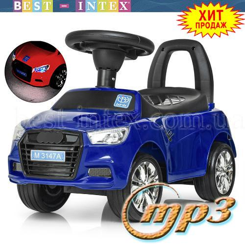Каталка-толокар Bambi M 3147A(MP3)-4 Audi Синий ФАРЫ-СВЕТ+МУЗЫКА!!!