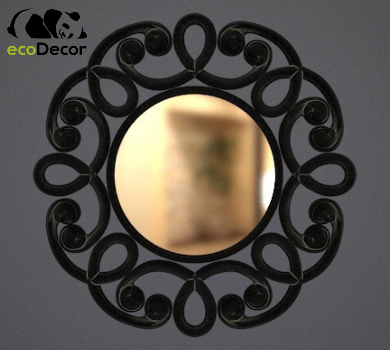 Зеркало настенное Jaipur в черной с белым раме