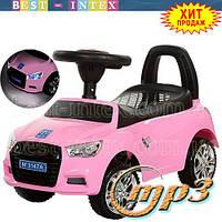 Каталка-толокар Bambi M 3147A(MP3)-8 Audi Розовый ФАРЫ-СВЕТ+МУЗЫКА!!!