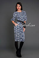 Платье с рукавом-фонарик темно-синий/белый, фото 1