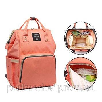 ae722c1fd50e Удобная Сумка-Рюкзак для Мам На Прогулку Mom Bag