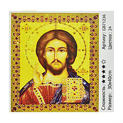 Алмазная мозаика 71236 Икона, 30х40 см
