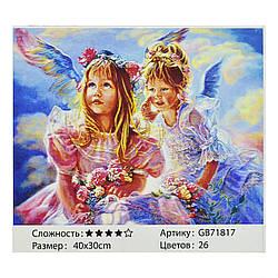 Алмазная мозаика 71817 Девочки-ангелы, 40х30 см