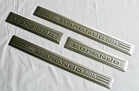 SsangYong Korando накладки защитные на пороги дверных проемов