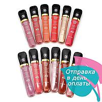 Блеск для губ Chanel Rouge Gloss Shine 4D (Палитра В), фото 1