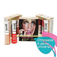 Набор блесков для губ Loreal travel collection glam shine (Палитра В)