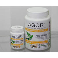 Альгинатная маска «ТОНИЗИРУЮЩАЯ СВЕЖЕСТЬ»,Agor, 25 г, фото 1