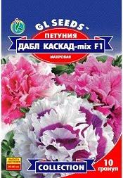 Семена Петунии Дабл Каскад-микс F1 d=10-12 cmМахровая
