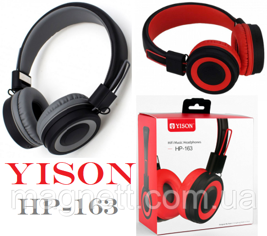 Полноразмерные НАУШНИКИ YISON HP-163