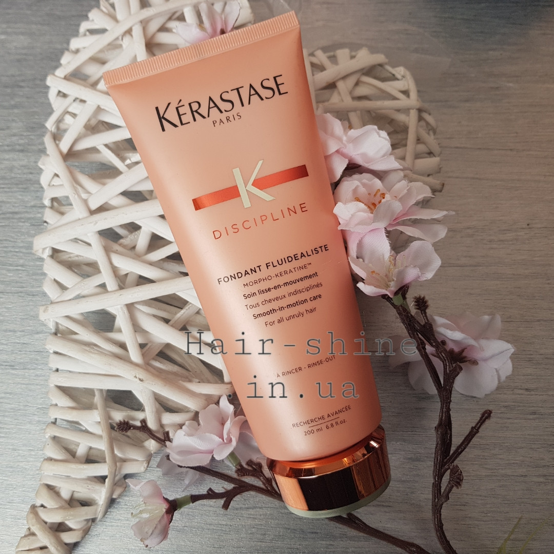 Молочко-уход для гладкости и лёгкости волос Kerastase Discipline Fluidealiste 250 мл