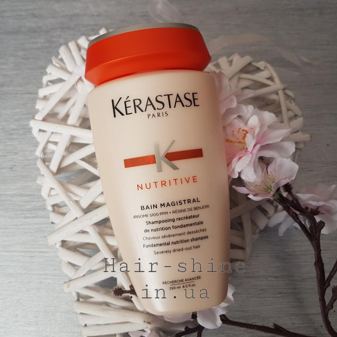 Шампунь-ванна для очень сухих волос Kerastase Nutritive Bain Magistra 250 мл