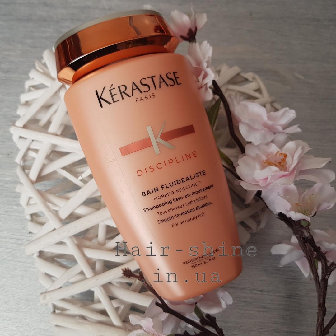 Шампунь-ванна для разглаживания непослушных волос Kerastase Discipline Bain Fluidealiste Smooth-in-Motion