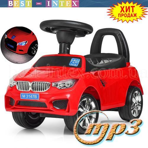 Каталка-толокар Bambi M 3147B(MP3)-3 BMW Красный ФАРЫ-СВЕТ+Музыка!!!