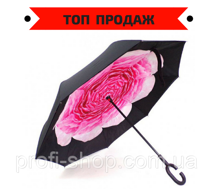 Зонт наоборот, зонт обратного сложения, ветрозащитный зонт с, антизонт