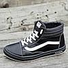Ботинки мужские зимние кожаные черные (код 9392)