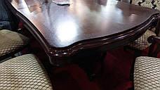 Стол обеденный деревянный в классическом стиле Лиссабон Sof, цвет вишня, фото 3