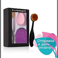 Набор для макияжа MAC makeup brush kits кисть+ спонж+ щетка для чистки