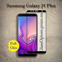 Защитное стекло 2.5D на весь экран (с клеем по всей поверхности) для Samsung Galaxy J4 Plus