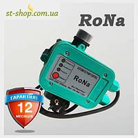 Автоматика Rona LSR-1