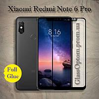 Защитное стекло 2.5D на весь экран (с клеем по всей поверхности) для Xiaomi Redmi Note 6 Pro