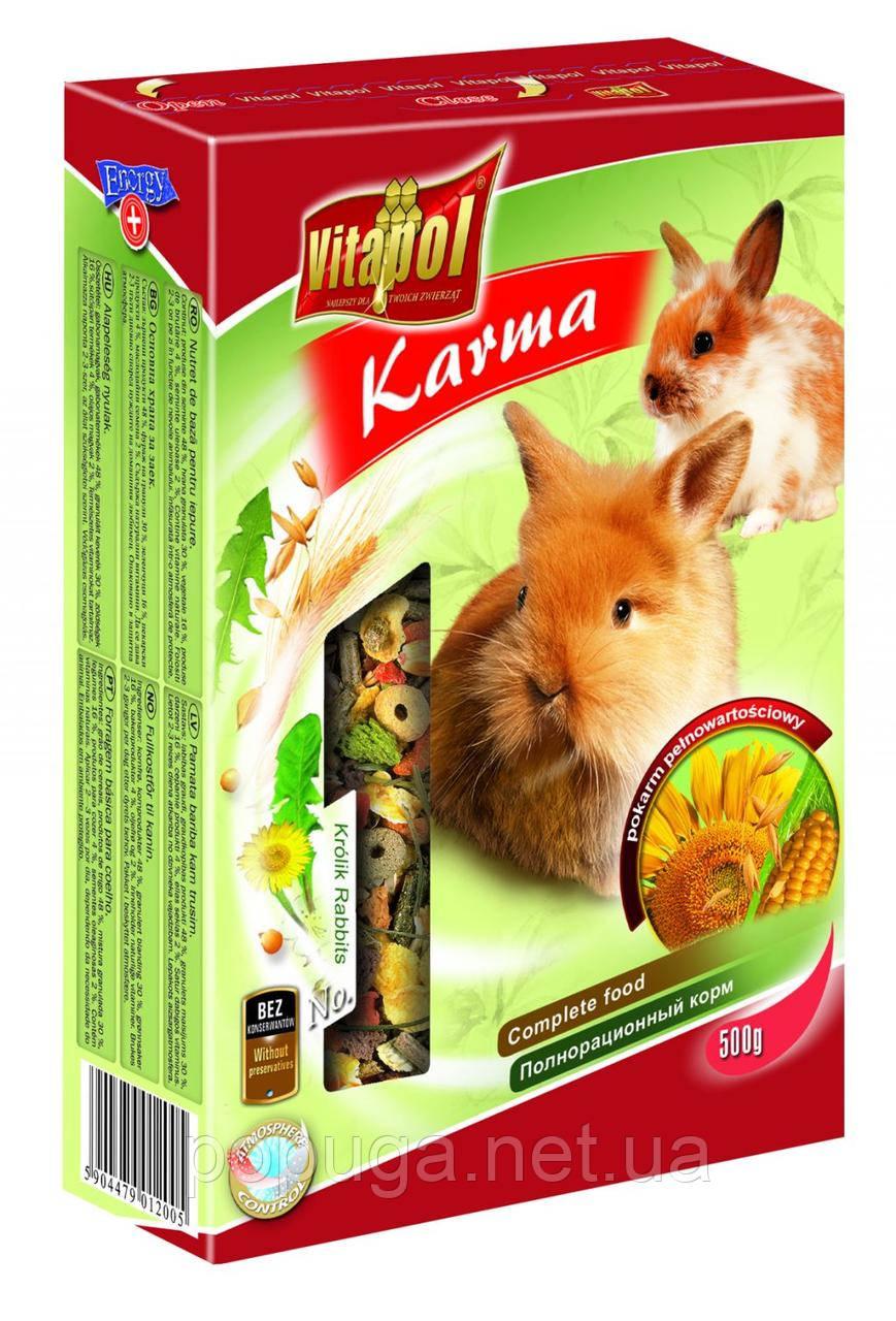 Полнорационный корм для кроликов Vitapol Karma, 500 г