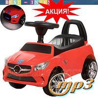 Каталка-толокар M 3147C(MP3)-3 Mercedes Красный + фары-СВЕТ+музыка!!!