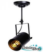 Светильник потолочный AS-95 BLACK. LED светильник. Светодиодный светильник., фото 1