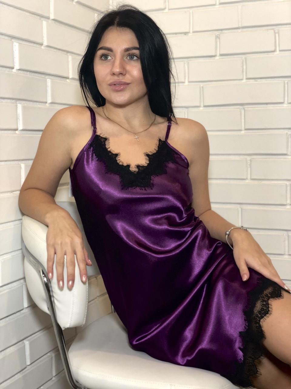 Женская домашняя одежда ТМ Exclusive, атласный пеньюар фиолетового цвета
