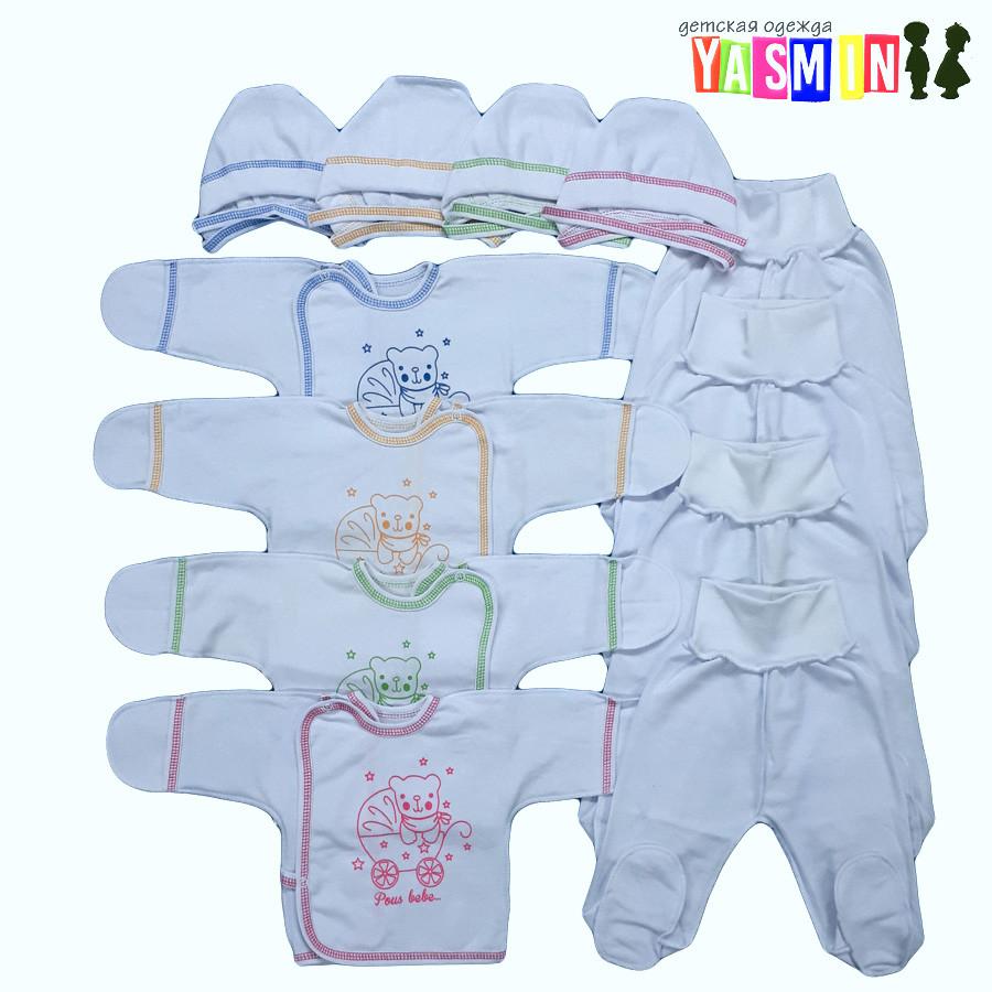 """Комплект для новорождённых """"Котёнок"""" на рост 56-62 см. (начес белый)"""