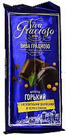 """Шоколад черный """"Спартак"""" Viva Gracioso з бісквітними шариками та чорносливом 90г."""