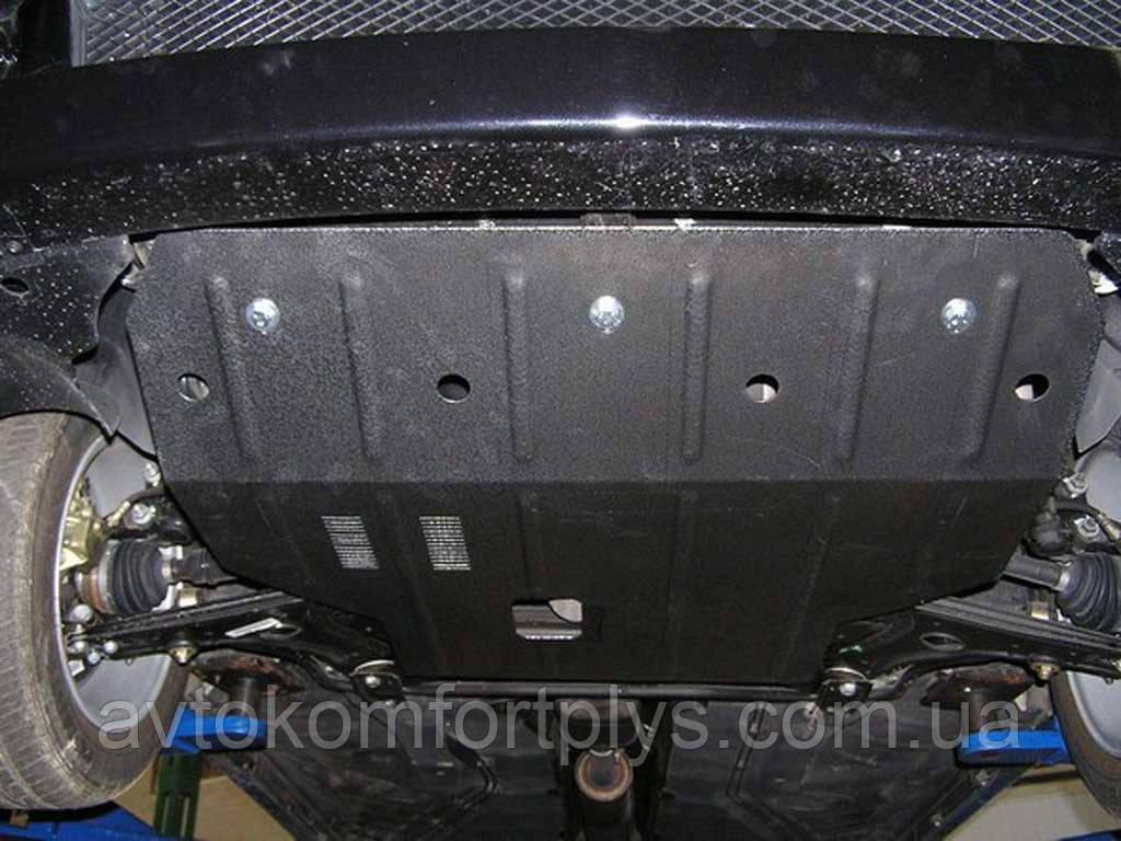 Металлическая (стальная) защита двигателя (картера) Chery Karry (2006-) (V-1,6)