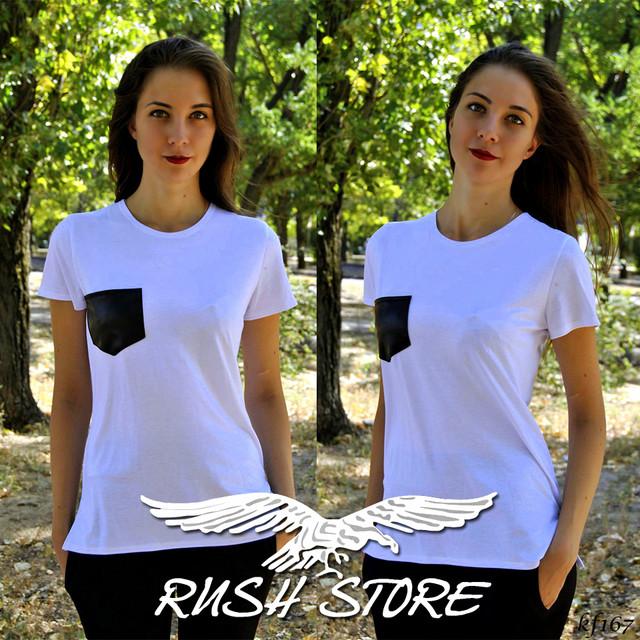 Женская футболка с карманом