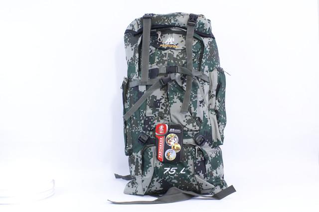 """Туристический рюкзак """"Military 541"""""""