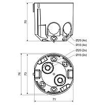 KPR 68/71L_NA Коробка універсальна