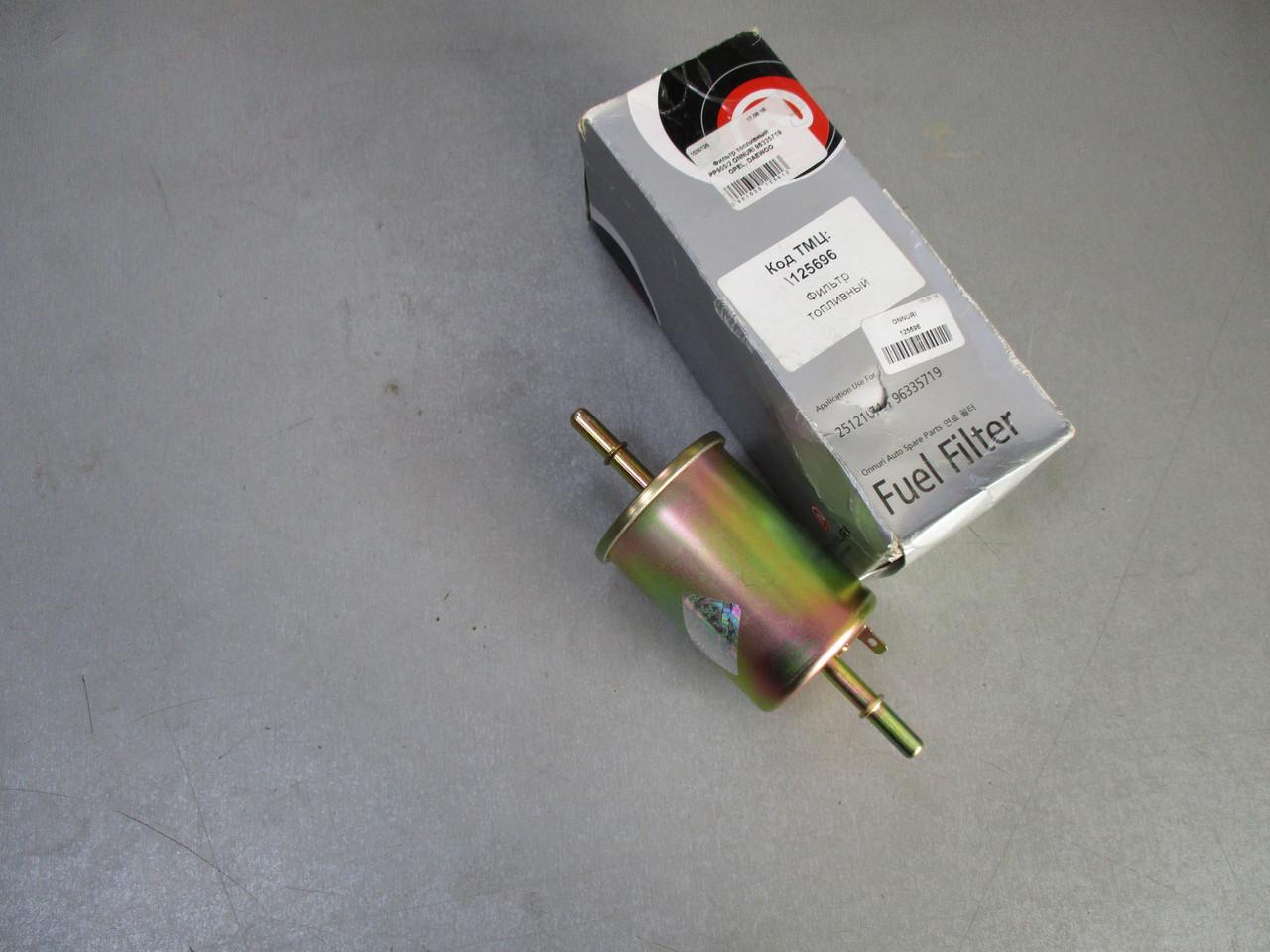 Фильтр топливный GUMEX 15246-GUM с отстойником