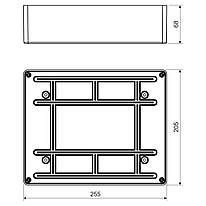 KT 250_KB Розподільча коробка