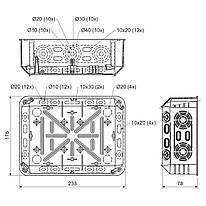 KT 250/1_KB Коробка з кришкою VKT 250/L
