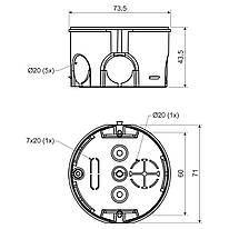KU 68-1902_KA Розподільна коробка з кришкою KO 68