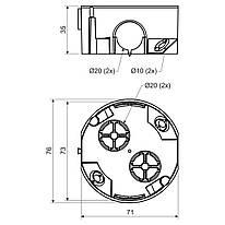KU 68/71L1_NA Коробка універсальна