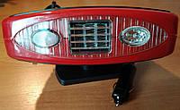 Автообогреватель керамика от прикуривателя 12В обогреватель авто вентилятор фонарик Польша Гарантия сертификат