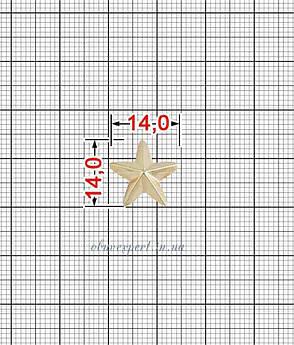 Декор мелкий Звезда 14*14 мм Красное золото, фото 2