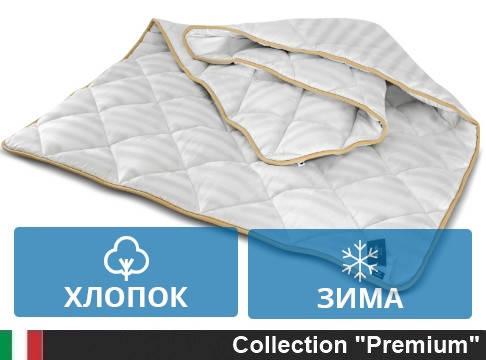 Одеяло детское хлопковое Gold Silk Зимнее 110 x140 Сатин 098, фото 2