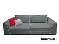 Vinsent диван