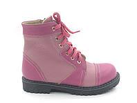 Ботинки зимние ортопедические Ecoby 205P размер 23 - 32 , фото 1