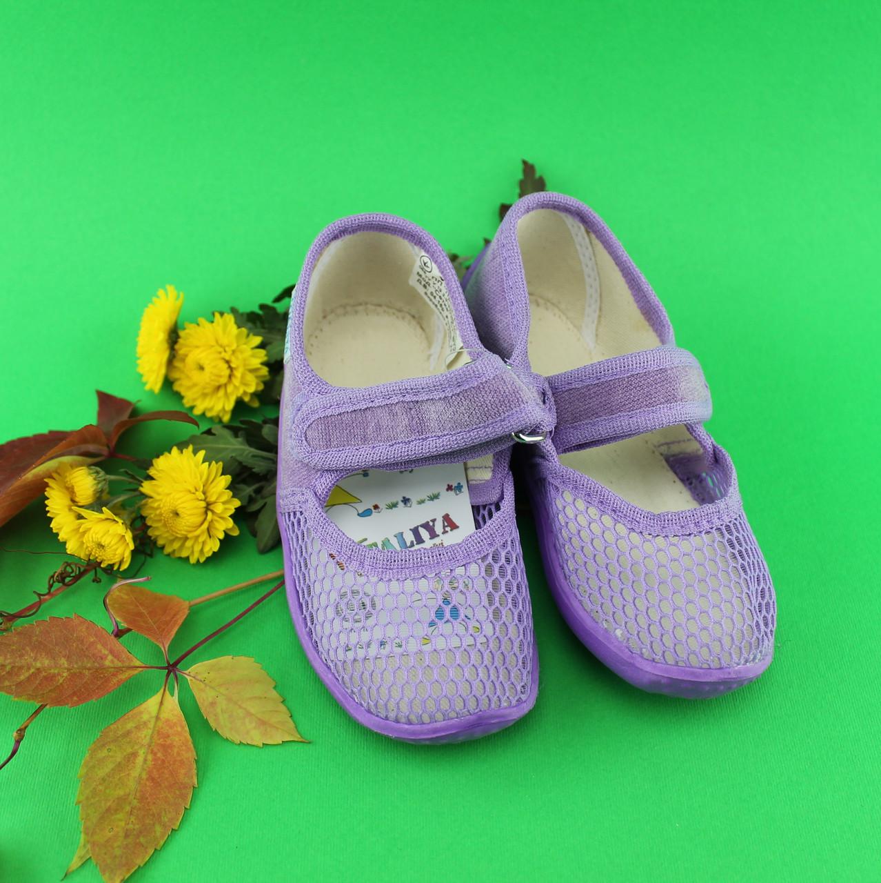 Легкие летние тапочки в сетку на девочку оптом Vitaliya Виталия Украина, размер с 23 по 27