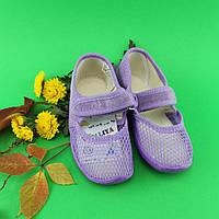 Легкие летние тапочки в сетку на девочку оптом Vitaliya Виталия Украина, размер с 23 по 27, фото 1