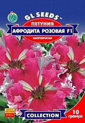 Семена Петунии Афродита Пурпурная F1 d=6-8cm Бахромчатая