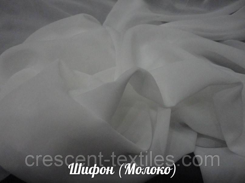 Шифон (Молоко)