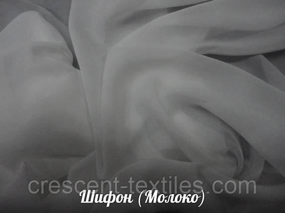 Шифон (Молоко), фото 2