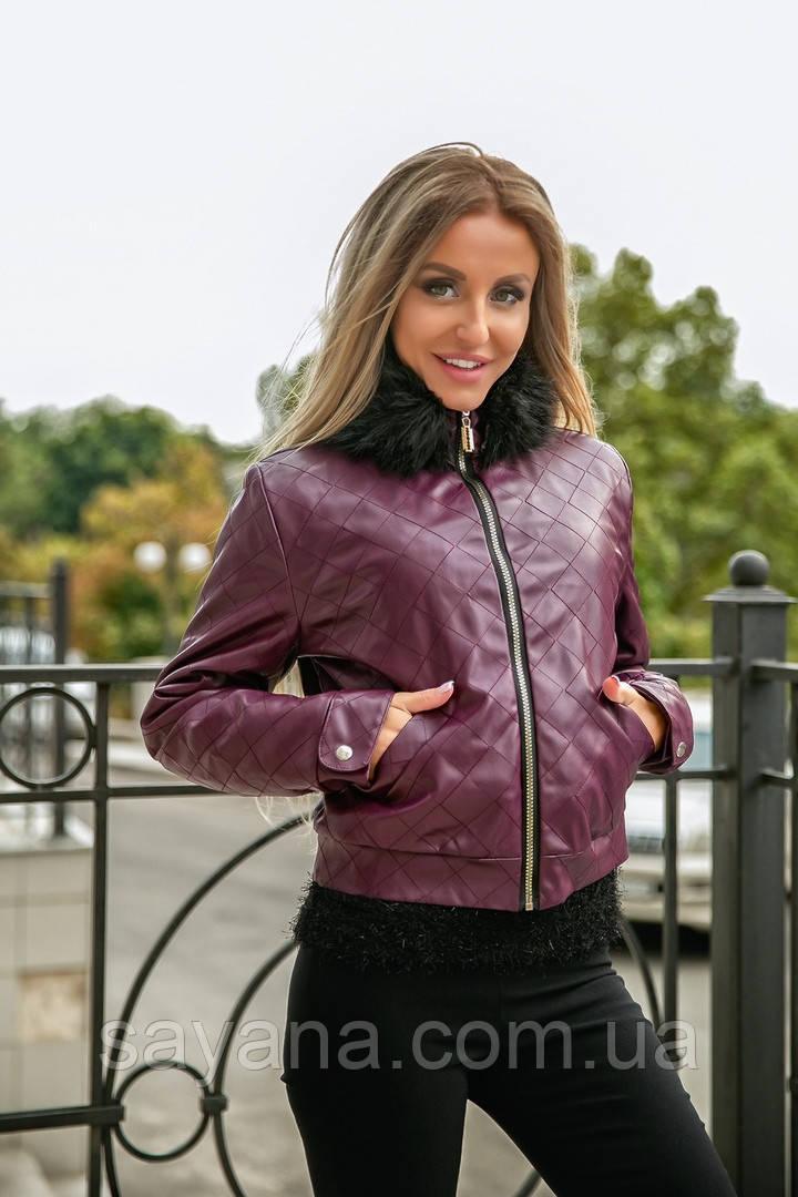 Женская стеганная куртка из эко кожи в расцветках. ПН-14-1018